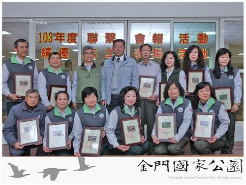 103年度志工表揚-11
