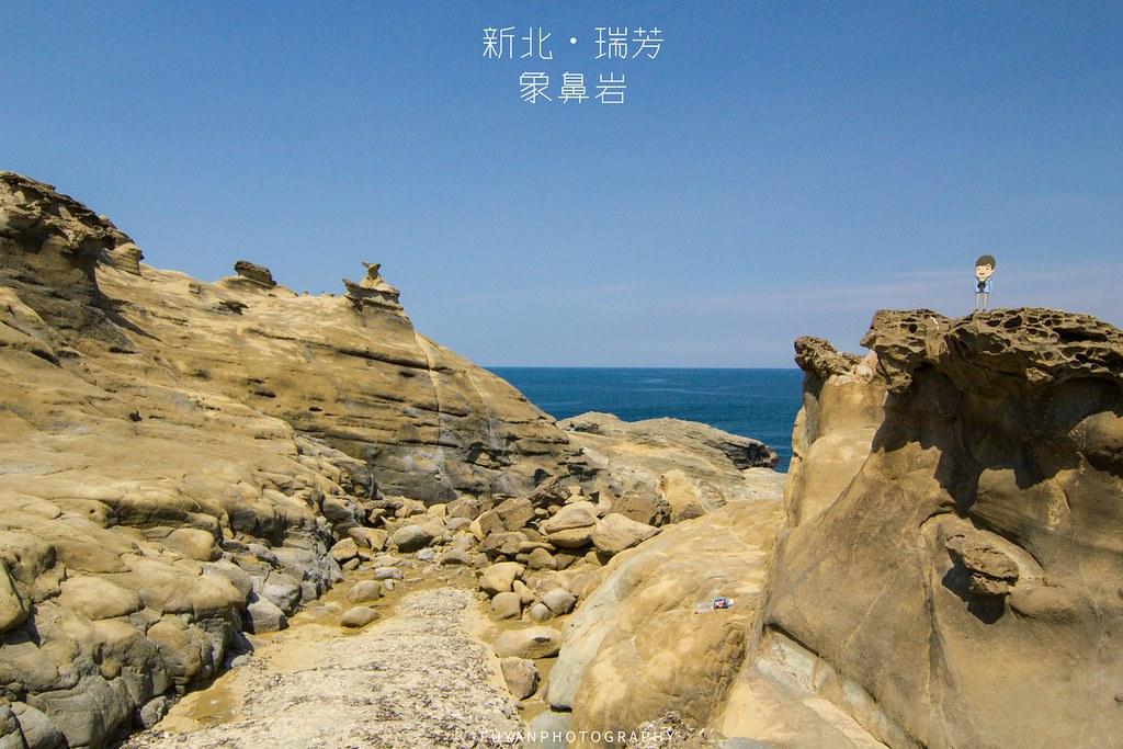 象鼻岩17