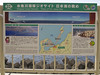 Photo:Guide plate of Itoigawa-coast-geosite-views-of-the-japan-sea By over_frost