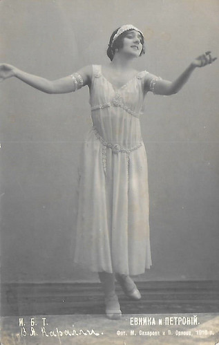 Vera Karalli in Eunice and Petronius