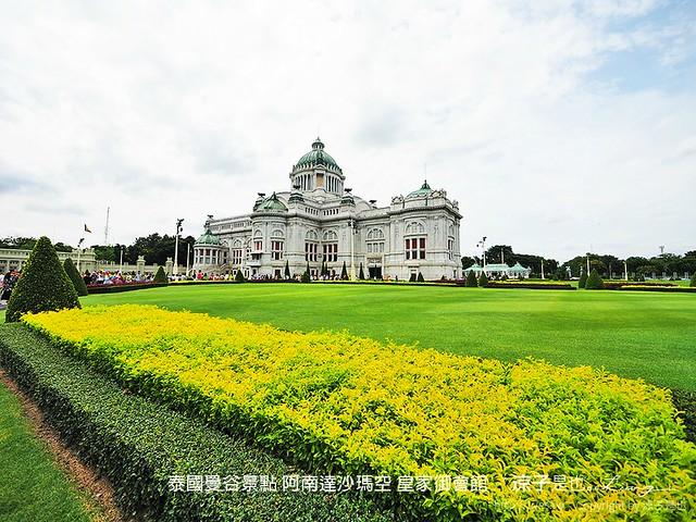 泰國曼谷景點 阿南達沙瑪空 皇家御會館 5