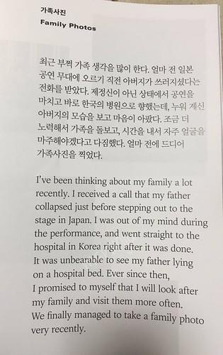 BIGBANG Dazed100 2016 Sept (31)