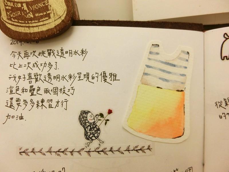 手帳花小豚推薦 (9)