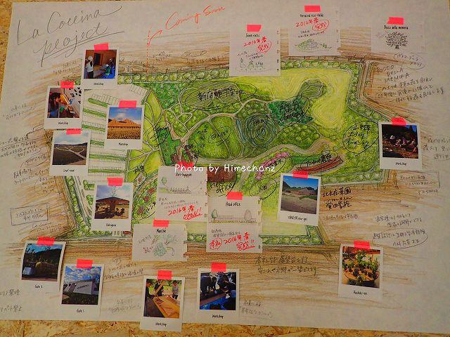テーマパーク?の地図