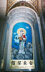 Washington DC ~ Basilica of the National Shrine of the Immaculate Conception ~ Our Lady Of China Pray for Us ~~ Old Film 35mm