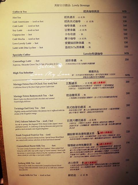 台北東區下午茶推薦美好生活古董行 (23)