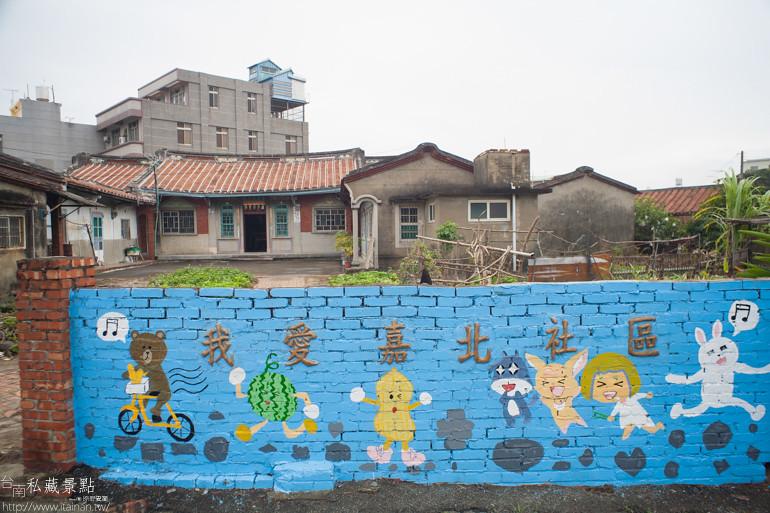 很有特色の浮雕彩繪,就在嘉北社區 (3)