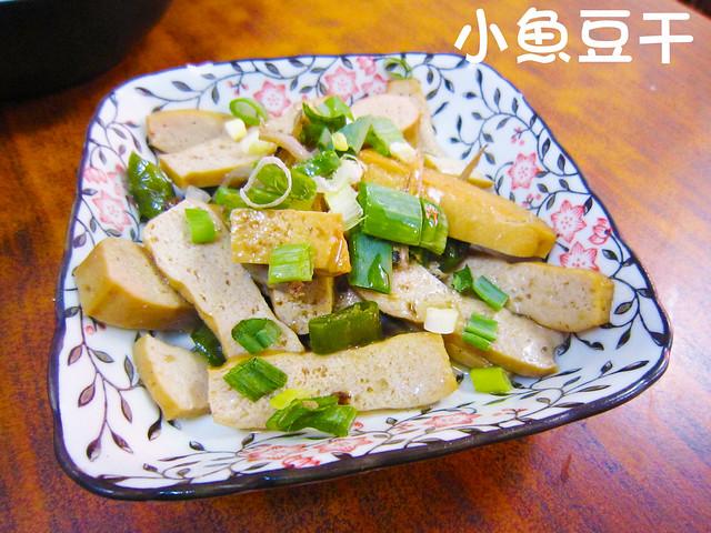 台南小吃-9