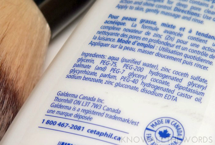 cetaphil derma control oil control foam wash (1)