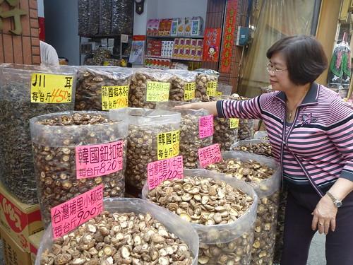 Ta-Kaohsiung-Nouvel An-Marche(3)