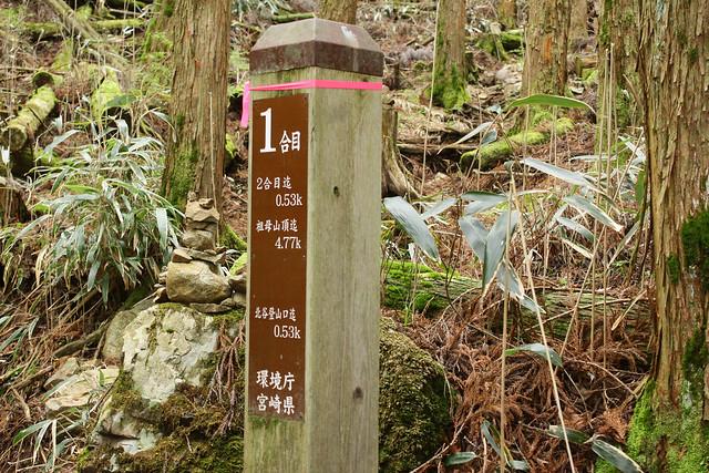 2014-05-06_02132_九州登山旅行.jpg