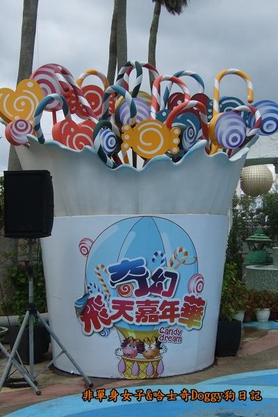 麗寶探索樂園05
