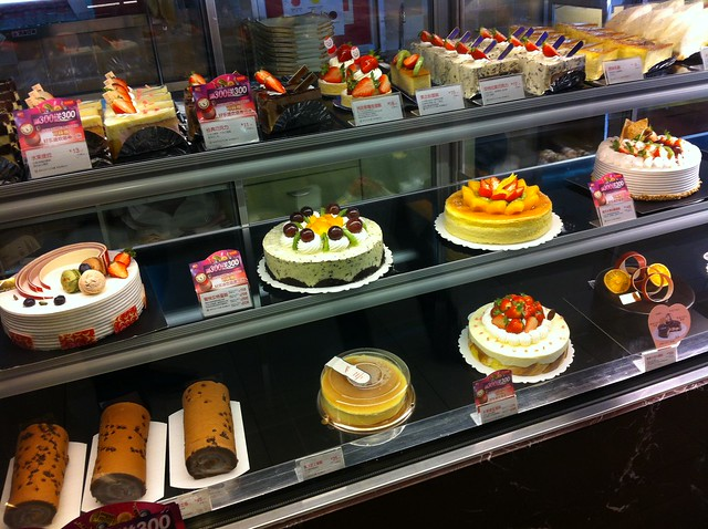 Pâtisserie chinoise
