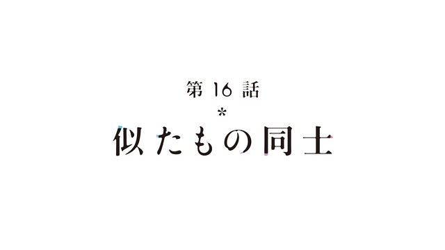 KimiUso ep 16 - image 35