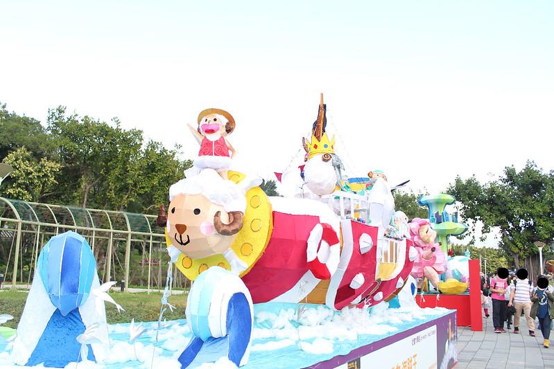 2015台北燈節 (51)
