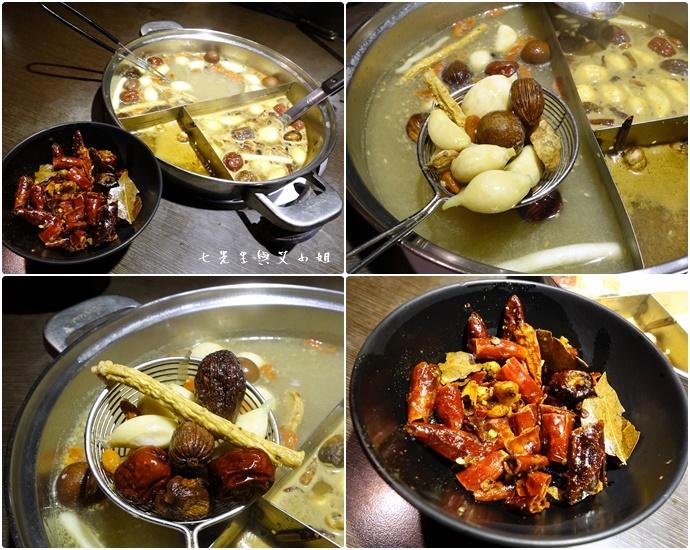 22 蒙古紅蒙古火鍋