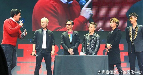 BIGBANG Shanghai Fan Meeting Day 2 Event 2 evening 2016-03-12 (7)