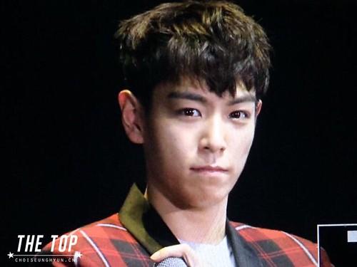 BIGBANG VIP Event Beijing 2016-01-01 TheTOP (4)