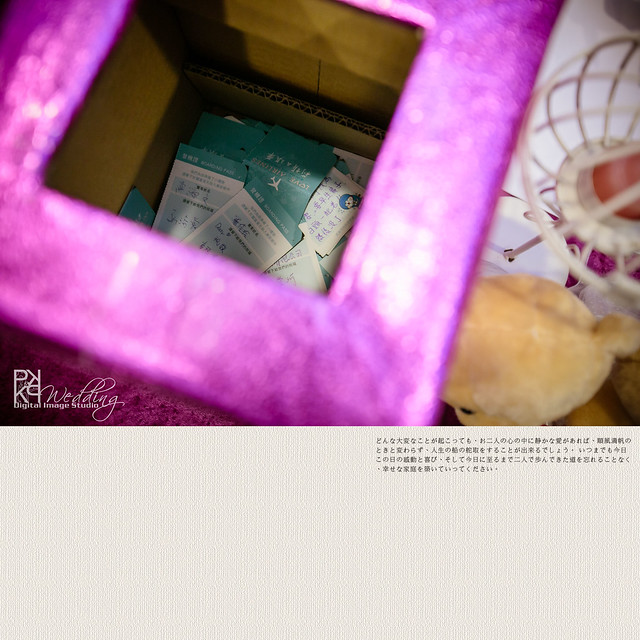 20141026PO-064