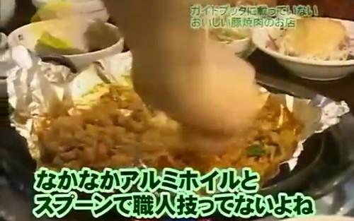 seomyeon-gourmet-pork-yakiniku02