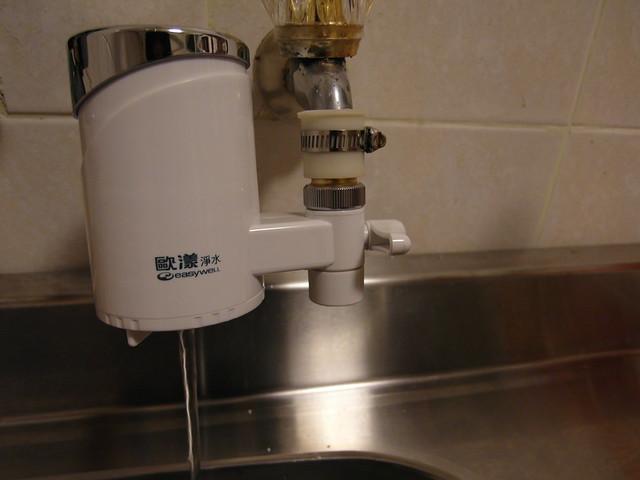 濾淨出水@ALYA歐漾龍頭式淨水器