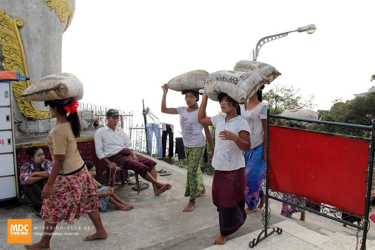 MDC-Myanmar-064