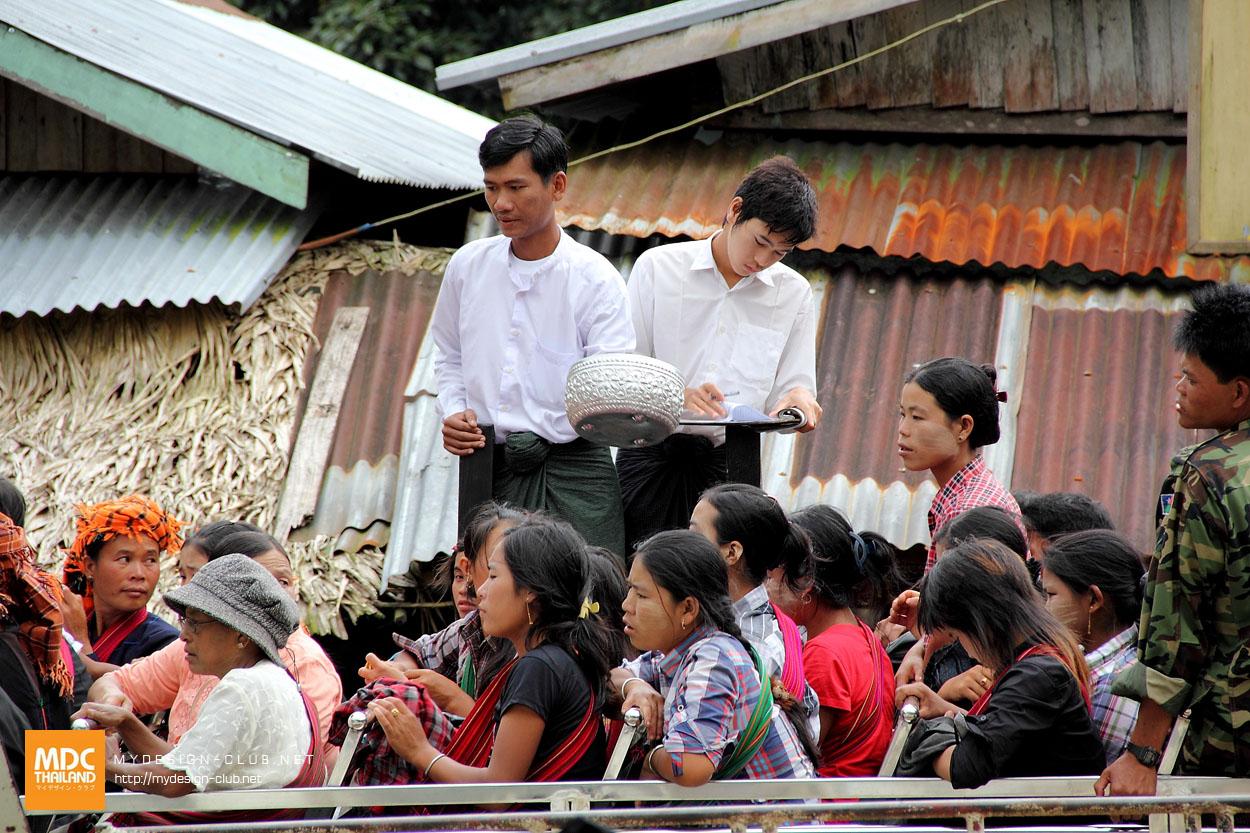MDC-Myanmar-076