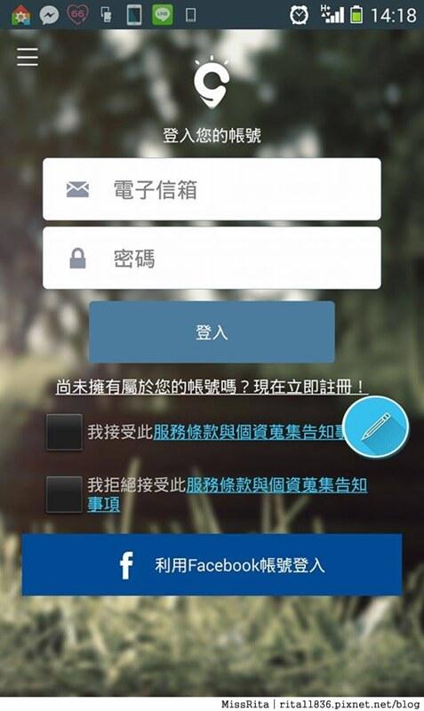 Smart Tourism Taiwan 台灣智慧觀光 app 手機旅遊 推薦旅遊app10-12