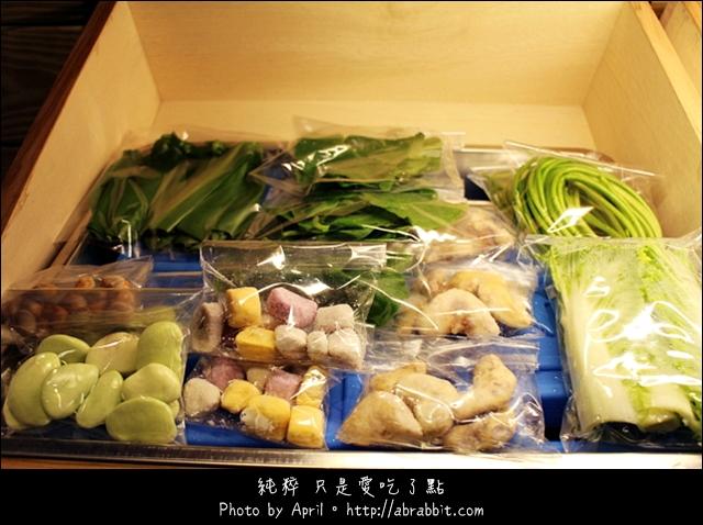 16300449162 2aa346299a o - [台中]Veges M 饗蔬職人--健康取向的蔬菜滷味來囉!素食者請進@西區 勤美