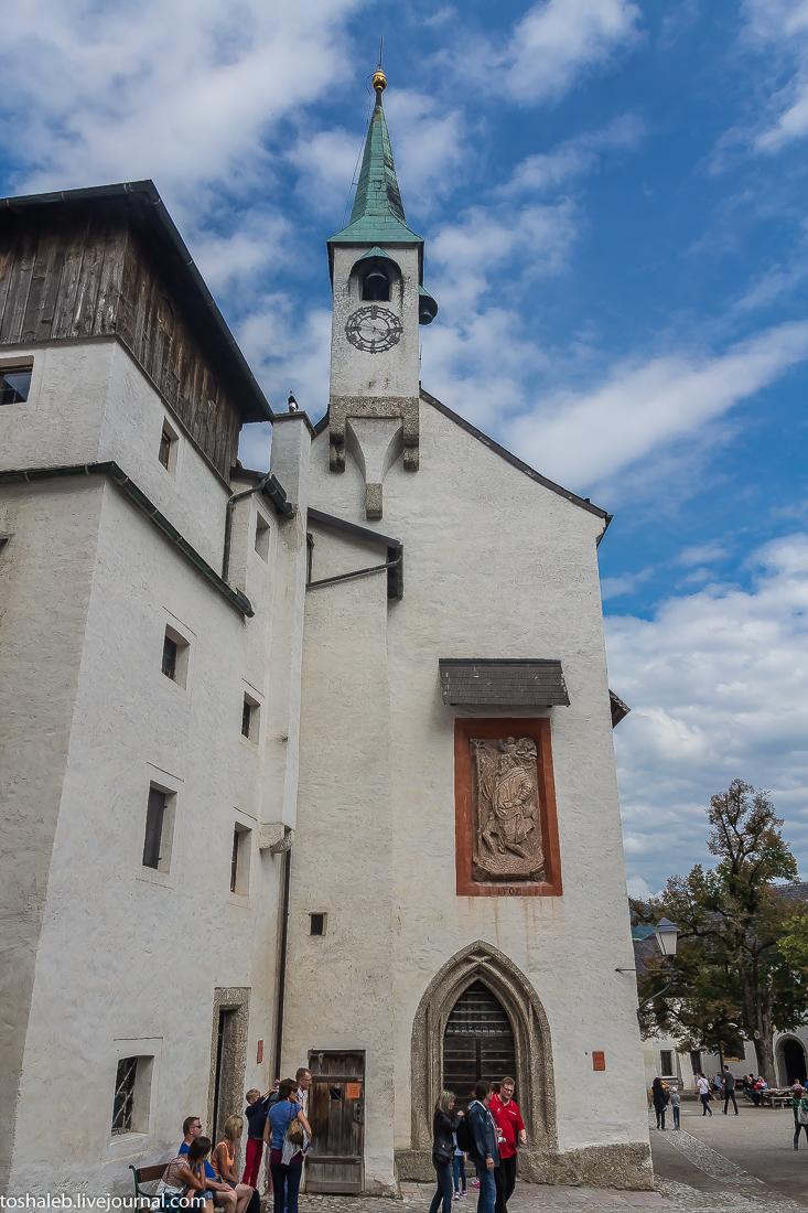 Зальцбург_замок-45