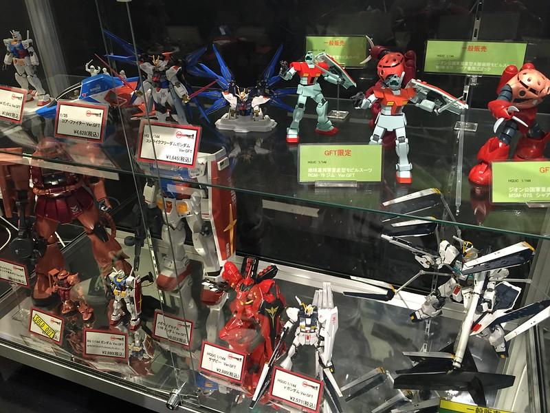 Odaiba (Gundam) - 93