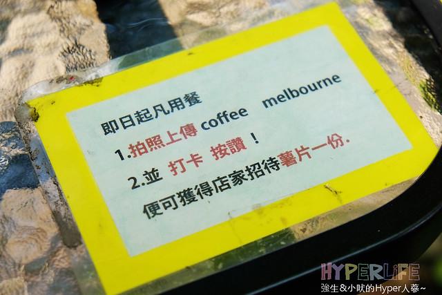 16475766139 a15004d99c z - 【墨爾本咖啡】在城市中擁有一抹綠意,提供味美價廉澳洲道地早午餐/咖啡/甜點