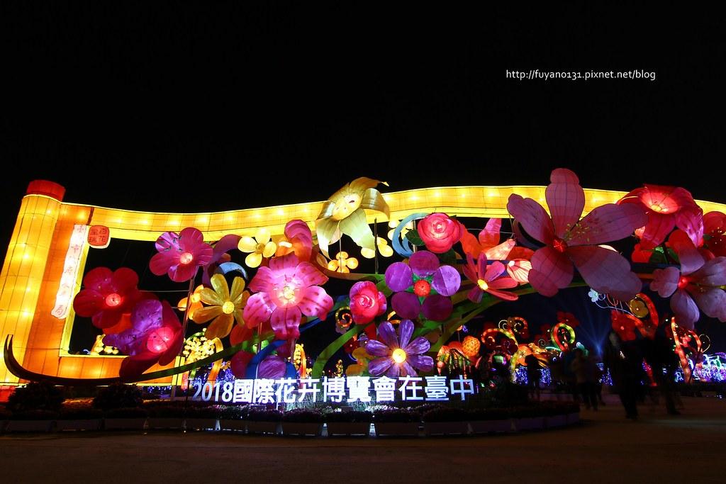 台灣燈會 (116)