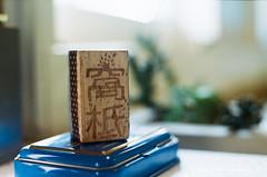 窩柢 咖啡公寓