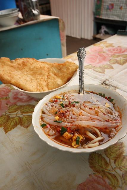 Ashlyam-fu Soup