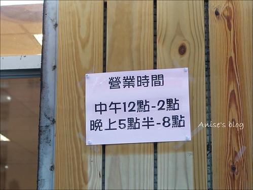 川味麵典_002