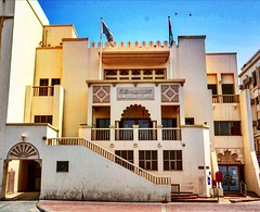 Al Mussalla Post Office, Dubai