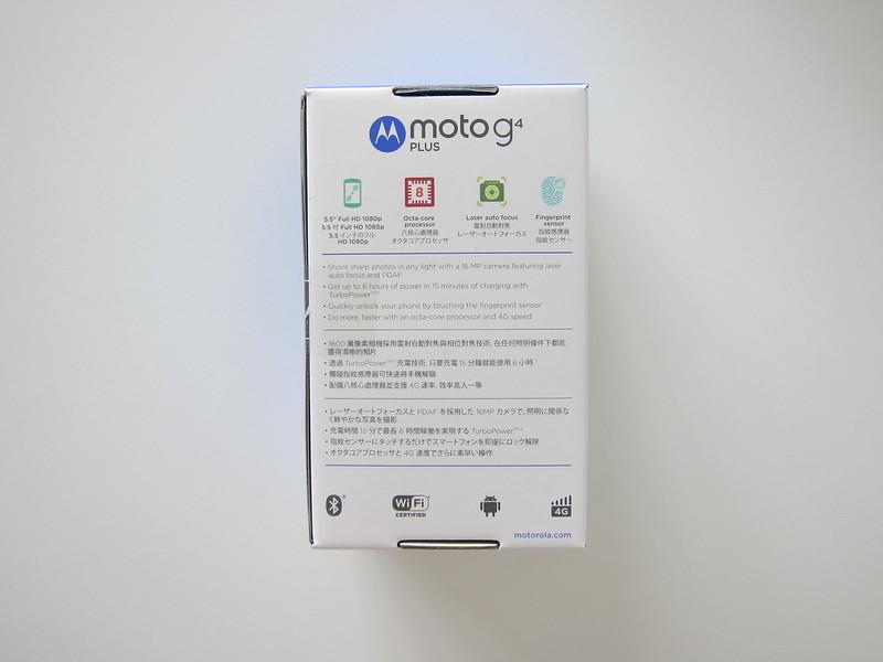 Moto G4 Plus - Box Back
