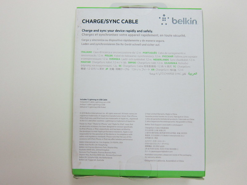 Belkin Lightning to USB ChargeSync Cable (4ft) - Box Back