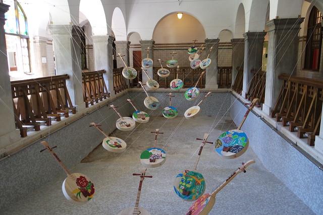 Hot Spring Museum