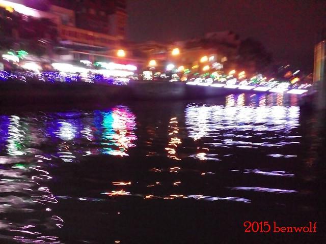 IMG_20150228_182812