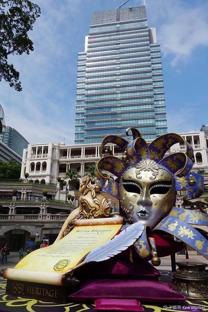 2014香港美酒佳餚巡禮_023