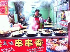 restaurant de Qibao, Shanghai