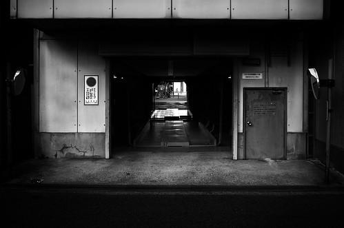 Street Fragments #038