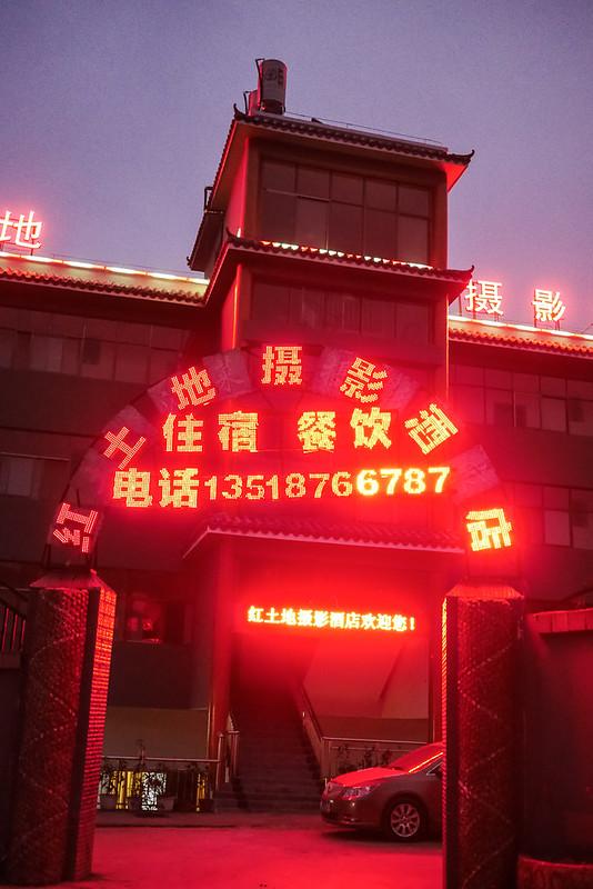 kunming_day3_56