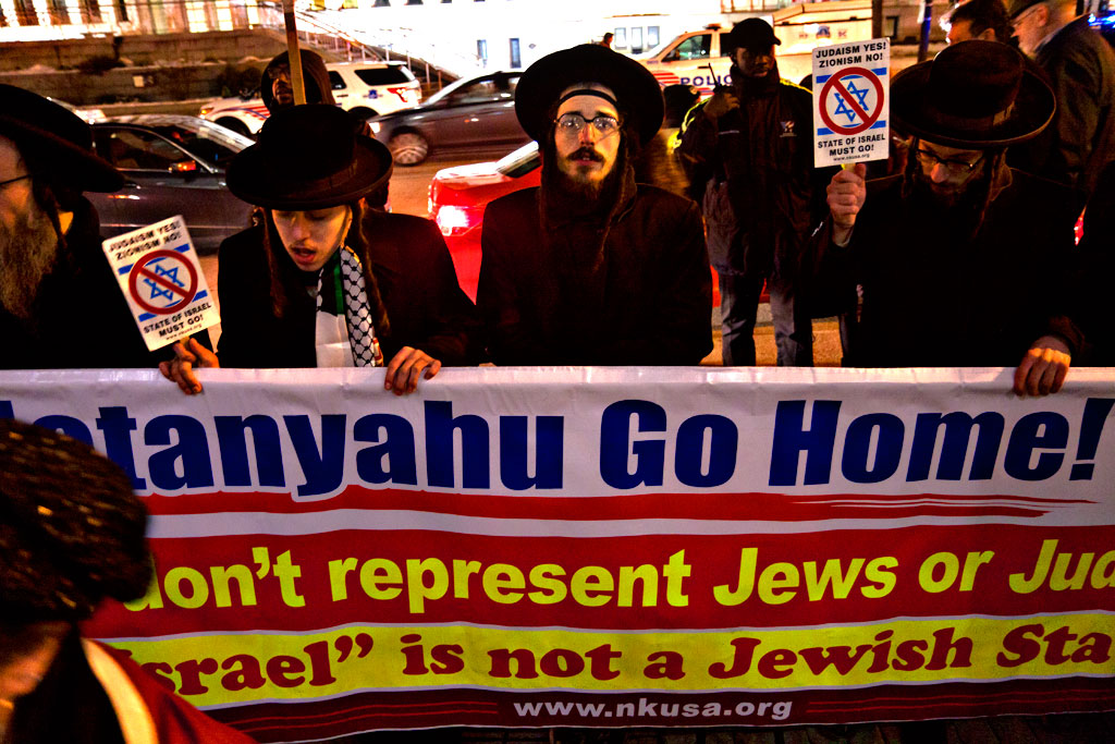 Protest-against-Bibi-outside-Convention-Center--Washington-2