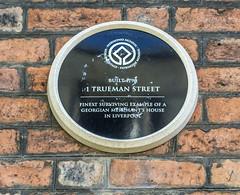 Photo of Black plaque number 8063