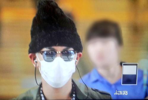Big Bang - Incheon Airport - 26jul2015 - Just_for_BB - 11
