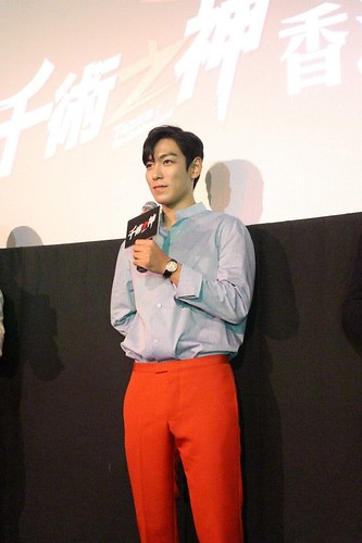 TOP-HongKong-StarCinema-20140928_9