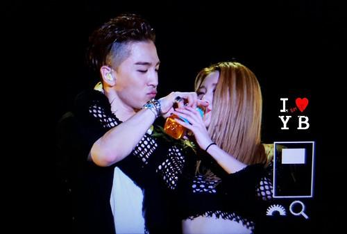 BIGBANG FM Chengdu 2016-07-03 (38)
